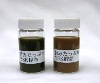 旨みたっぷりYSK昆布サンプル(左)旨みたっぷりYSK鰹節サンプル(右)