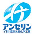 YSKのアンセリンを表すロゴマーク