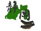 産地こだわり製品_静岡